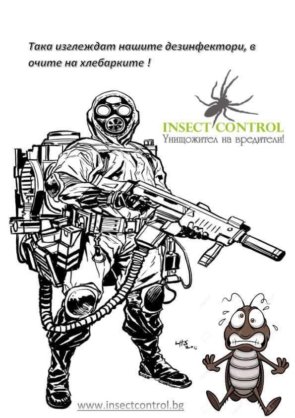 lo6 dezinfektor